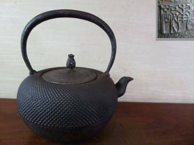 Japanese Antique KANJI old Iron Tea Kettle Tetsubin teapot Chagama 2324