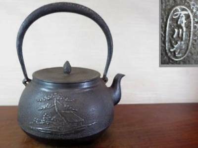 Japanese Antique KANJI old Iron Tea Kettle Tetsubin teapot Chagama 2327