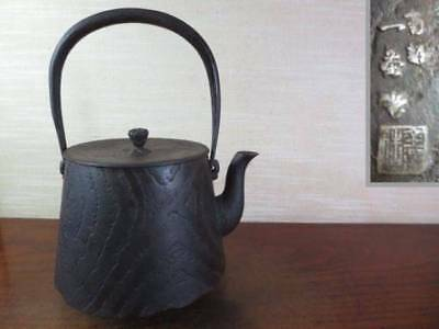 Japanese Antique KANJI old Iron Tea Kettle Tetsubin teapot Chagama 2328