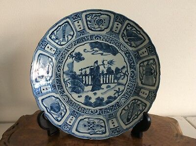 Chinese Qing Dynasty Old Plate Dish / 古染付人物文大皿 / W32.5× H 5[cm]