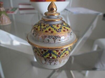 Beautiful Little Covered Container/trinket Box Amazing Colours & Detail