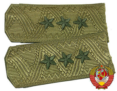 RARE TYPY Soviet Army COLONEL GENERAL shoulder boards for field uniform USSR