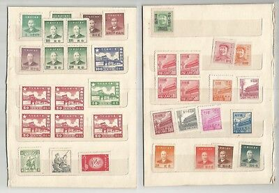 China , Small Lot On Pages