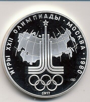 1977 Proof Ussr (Russia) Silver 10 Roubles - Map Of Ussr, Y #150