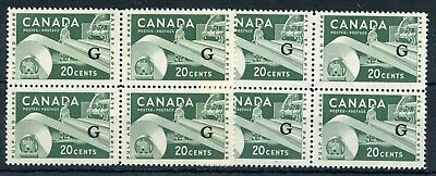 Weeda Canada O45, O45a VF MNH blocks, 'G' official overprint CV $60