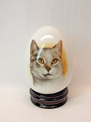 SH Grey Cat Fired Head Decal on Easter Egg 31/2 x 3 in Porcelain On Round base