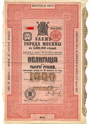 Russia – City of Moscow 4% Bond of 1,000 Roubles 1903, uncancelled, with coupons