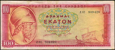 GREECE BANKNOTE 100 DRACHMAS 1955 (CIRCULATED)!!! SCARCE!!! S/H for Greece $3.90