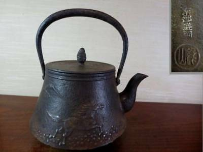 Japanese Antique KANJI old Iron Tea Kettle Tetsubin teapot Chagama 2332