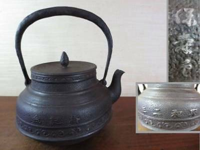 Japanese Antique KANJI old Iron Tea Kettle Tetsubin teapot Chagama 2339
