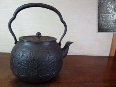 Japanese Antique KANJI old Iron Tea Kettle Tetsubin teapot Chagama 2342