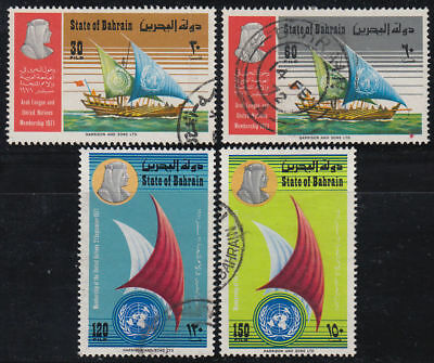 Bahrain 1972 Mi.194/97 Arabische Liga Arab League UNO Dhau Dhow Boot [gb735]