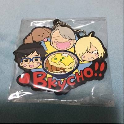 Yuri on Ice - Official Rubber Strap Yuri Victor Yurio Special Bkycho