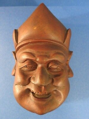 "c.1940 Antique 9"" Chinese Rosewood ~ ULTRA RARE ~ Happy Buddha Genie Wall Mask"