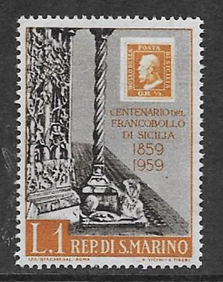 San Marino Postal Issue - 1959 - Used 1L Stamp - 100 Years Stamps From Sicily