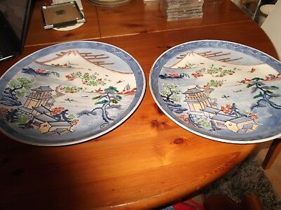2 Vintage Japanese Large Chargers