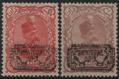 MIDDLE EAST: 1902 Overprint Examples - Possible Reprints (13685)