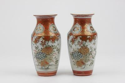 Pair Of Japanese Kutani Vases With Birds & Flowers. Marked To Base. Meiji?