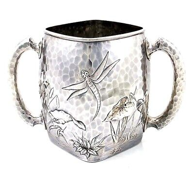 Dominick & Haff AESTHETIC Sterling  Loving Cup POND PATTERN