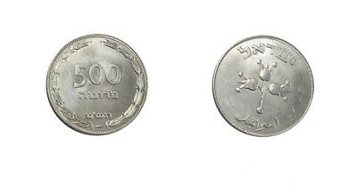Israel Rare SILVER Coin 500 Pruta 1949 Old Collectible Judaica Money Currency