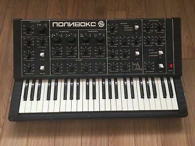 Formanta Polivoks with MIDI and Footswitch in Original Case
