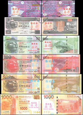 Hong Kong Training Money 10 20 50 100 500 1000 Dollars 6 Pcs  Fantasy not real