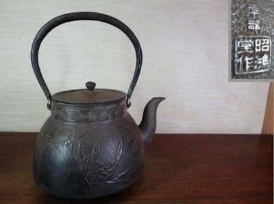 Japanese Antique KANJI old Iron Tea Kettle Tetsubin teapot Chagama 2348