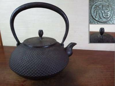 Japanese Antique KANJI old Iron Tea Kettle Tetsubin teapot Chagama 2351