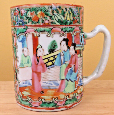 Antique Famille Rose Mug Cup Hand Painted Chinese Export Signed R