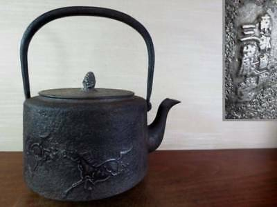 Japanese Antique KANJI old Iron Tea Kettle Tetsubin teapot Chagama 2358