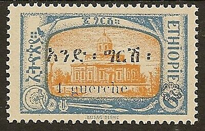 ETHIOPIA 1926 ROSETTE 1g ON 6g CATHEDRAL SG209 MNH