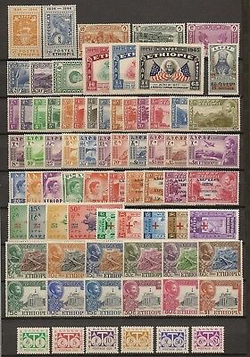 Ethiopia 1947-52 Rarely Offered Never Hinged Mint Collection Read On