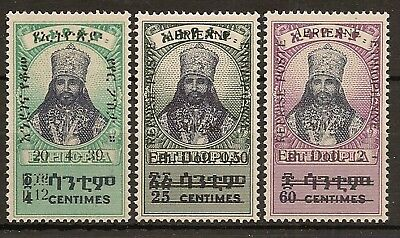 Ethiopia 1947 Resumption Of National Airmail Service Sg349/51 Only 5000 Isssued