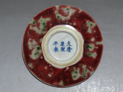 China rare Cowpea red and green porcelain Brush Washer Painting tool Kangxi mark