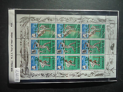Guyana 1968 MCCs Tour West Indies (SG 445-447) M/H In Margin