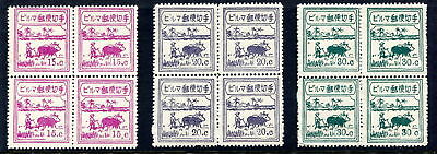 "Burma 1943 Japanese Occ. ""Farmer"" 15c 20c & 30c mint block of 4 different founts"