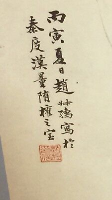 old scroll painting on paper chinese japanese watercolor signed seal marks vtg