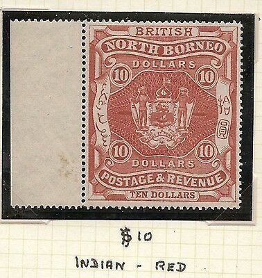 North Borneo 1899 $10 Sg50 Colour Trial Indian-Red Lhm