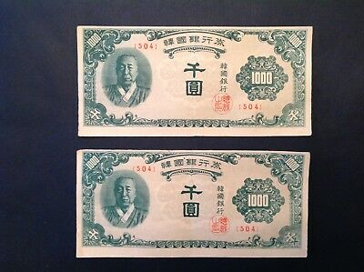 Lot of 2 - 1950 South Korea - 1000 Won Block 509 P 8