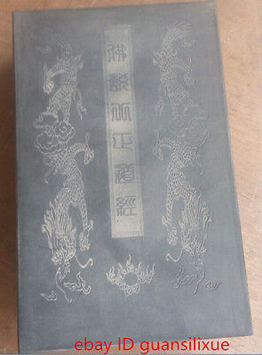 collection Rare chinese Ancient Jade inlay in the books--Buddhist scriptures