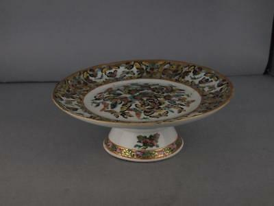 Chinese Daoguang Period (1820-1850) Lg, Butterfly Pattern Tazza