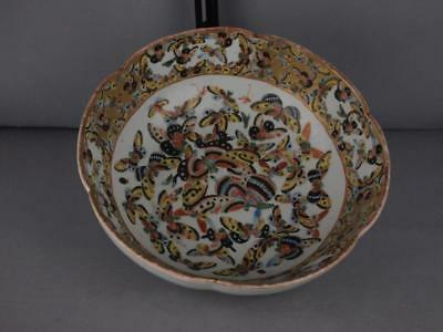 Chinese Daoguang Period (1820-1850) Butterfly Punch Bowl