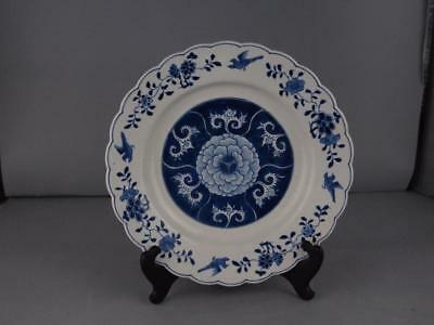 Chinese Kangxi Period (1661-1722) Marked Blue And White Lobed Plate