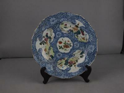 Chinese 18Th Century B/w Famille Verte Plate Circa 1745