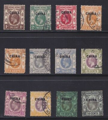 Hong Kong - Br Office In China - Kgv Fine Used Lot
