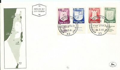 1965 FDC Town Emblems FDI  24 Mar 1965