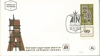 1964 FDC TABAI National Stamp Exhibition, Haifa FDI 30 Nov 1964