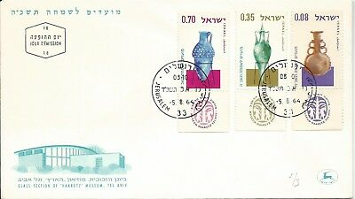 1964 FDC  New Year Pottery FDI  5 Aug 1964