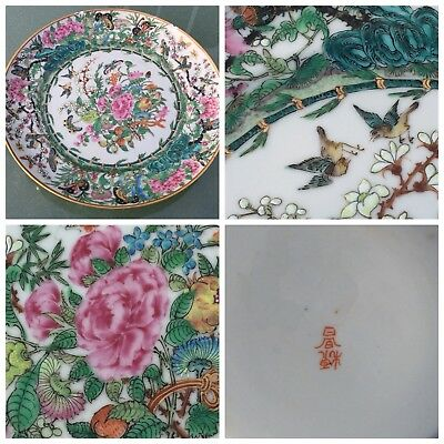Chinese 19c Famille Rose Porcelain Plate
