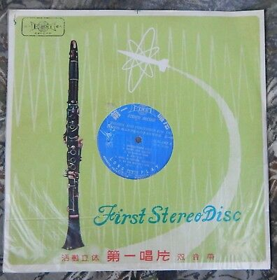 Melody And Percussion For Two Pianos LP Unofficial Taiwan 第唱片 First FL-1007 Red
